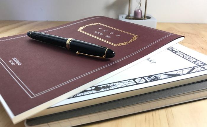 Yuga Lined B5 LetterPad